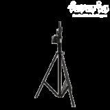 телескопічний штатив