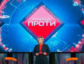канал ZIK, програма «Народ проти»